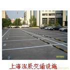 title='上海车间道路标线'