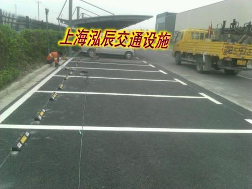 交通设施道路热熔划线 停车位橡胶挡车器安装工程 车位划线图