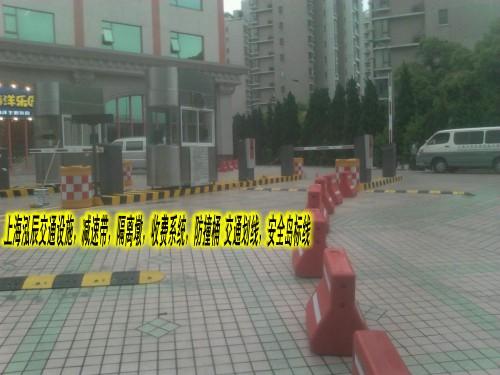 上海隔离防撞桶