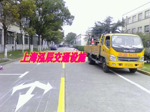 上海道路交通划线公司 厂区道路划线 仓库道路划线 车间交通划线 热熔道路划线
